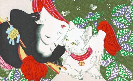 hiraki-ukiyo-e-collection